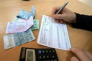 Программу оплата коммунальных услуг